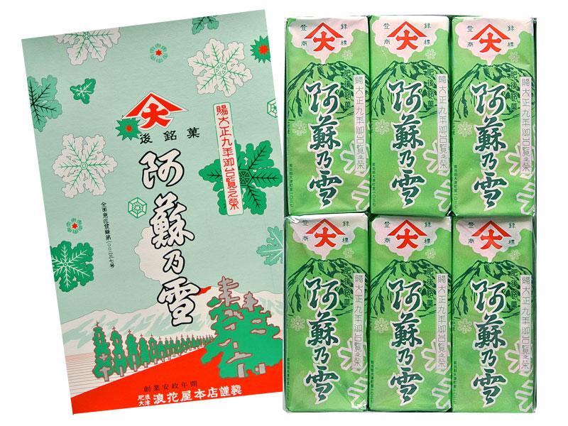 阿蘇の雪 化粧箱(6包入り)