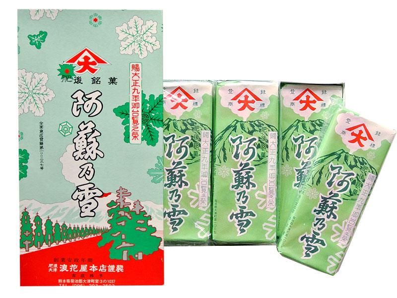 阿蘇の雪 化粧箱(10包入り)